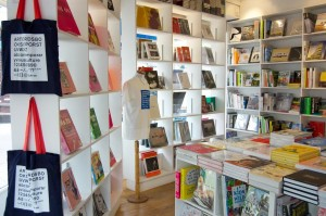 london_933_artwords_bookshop_4e93384d6a1074205b0001a9_fancybox